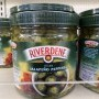 Sliced Jalapenos (950g tub)